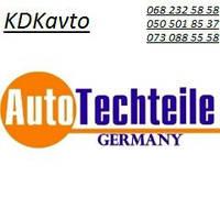 Колодки тормозные (передние) VW T4 90-03 R15  (с датчиком)