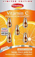 КАПСУЛЫ-КОНЦЕНТРАТ Schaebens Konzentrat Vitamin C, 5 St