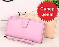 c5ae608f29cb Клатчи женские Baellerry в Украине. Сравнить цены, купить ...