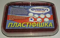 Пластилин 700 гр / КЛУБНИКА / Фишка