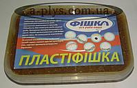 Пластилин 700 гр / МЕД / Фишка