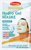 Маска для лица SCHAEBENS Гидро - гель 48 часов увлажнения Hydro Gel Maske 48h effekt
