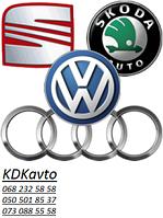 Коромысло клапана VW LT 2.8TDI (впуск/выпуск)