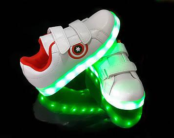 Кроссовки светящиеся детские White 702