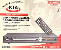 ДВД плеер KIA 2005 (CD/DVD), фото 1
