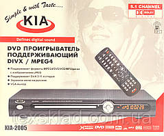 ДВД плеер KIA 2005 (CD/DVD)