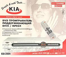 ДВД плеєр KIA 2004 (CD/DVD)