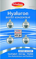 Schaebens Hyaluron boost konzentrat - Капсулы с гиалуроновой кислотой (Германия )