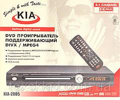 ДВД плеєр KIA 2005 (CD/DVD)