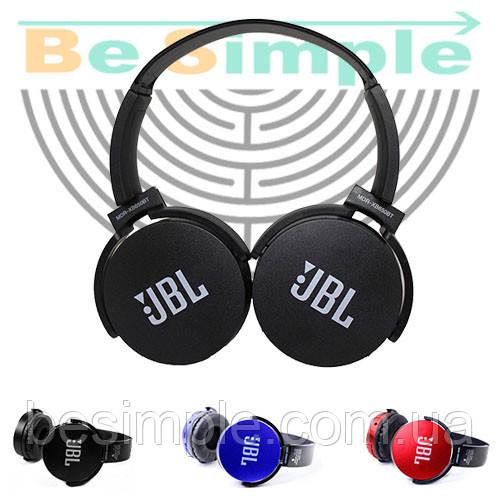 Беспроводные Bluetooth наушники JBL 650 Extra Bass