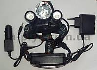 Фонарь налобный на 3 светодиода - МОЩНЫЙ