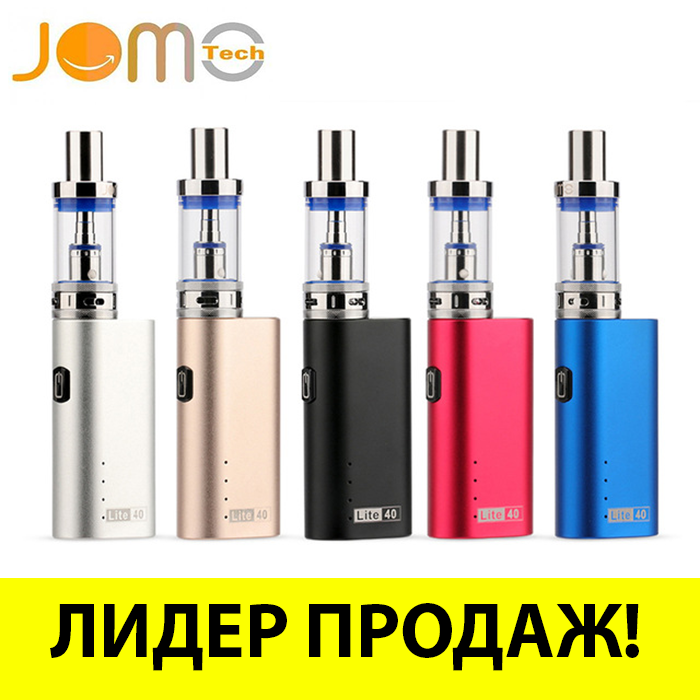 Электронная сигарета Jomo Lite 40 W, вейп джомо лайт 40 вт