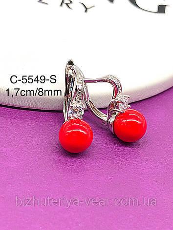 Сережки - Xuping Родій, фото 2
