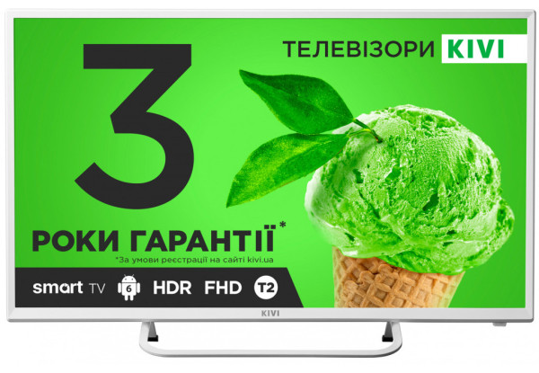 Телевизор Kivi 32FK30G White+Бесплатная доставка!!!