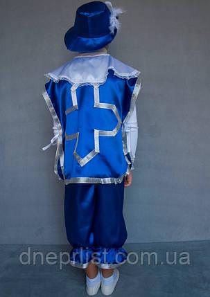 Костюм «МУШКЕТЕР №1 (синий)» 3 предмета (95-120 см), фото 2