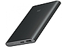 Павербанк Power Bank Xiaomi Mi Slim 24000 mAh, супер тонкий, фото 8