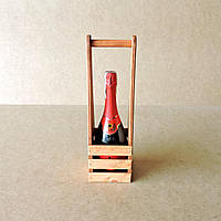 Подарочная коробка Асти шафран