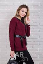 Модный кардиган женский (48-54) , доставка по Украине, фото 3
