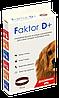 Ошейник от блох и клещей с диазинином для собак Faktor D 70см