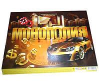 Экономическая настольная игра Монополия, фото 1