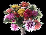 Хризантема Искусственная 3 цветка, фото 3