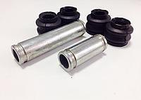 Ремкомплект суппорта тормозного переднего Джили СК 3501100180 3502100180 Geely CK, фото 1