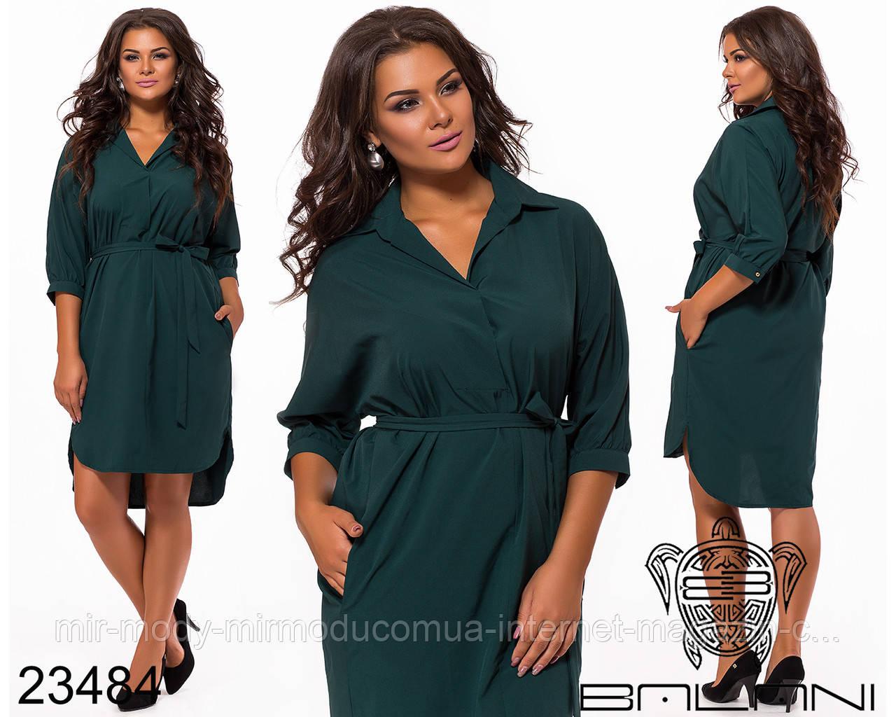 Платье-рубашка- 23484 с 46 по 58 размер бн