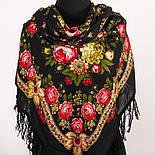 Черные глаза 1194-18, павлопосадский платок шерстяной с шерстяной бахромой, фото 7