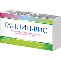 Глицин-ВИС 36 капсул (Бад)