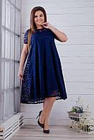 Женское нарядное платье из гипюра 50 - 64, синий