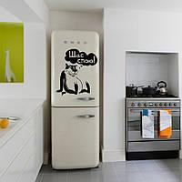 Интерьерная виниловая наклейка на холодильник Волк из мультика (наклейки на кухню) матовая 400х450 мм