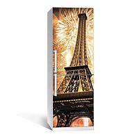 Виниловая наклейка на холодильник Эйфелева башня 02 ламинированная двойная (пленка самоклеющаяся)