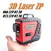 """Интернет-магазин """"3D Laser"""""""