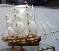 Корабль деревянный 4,8-95