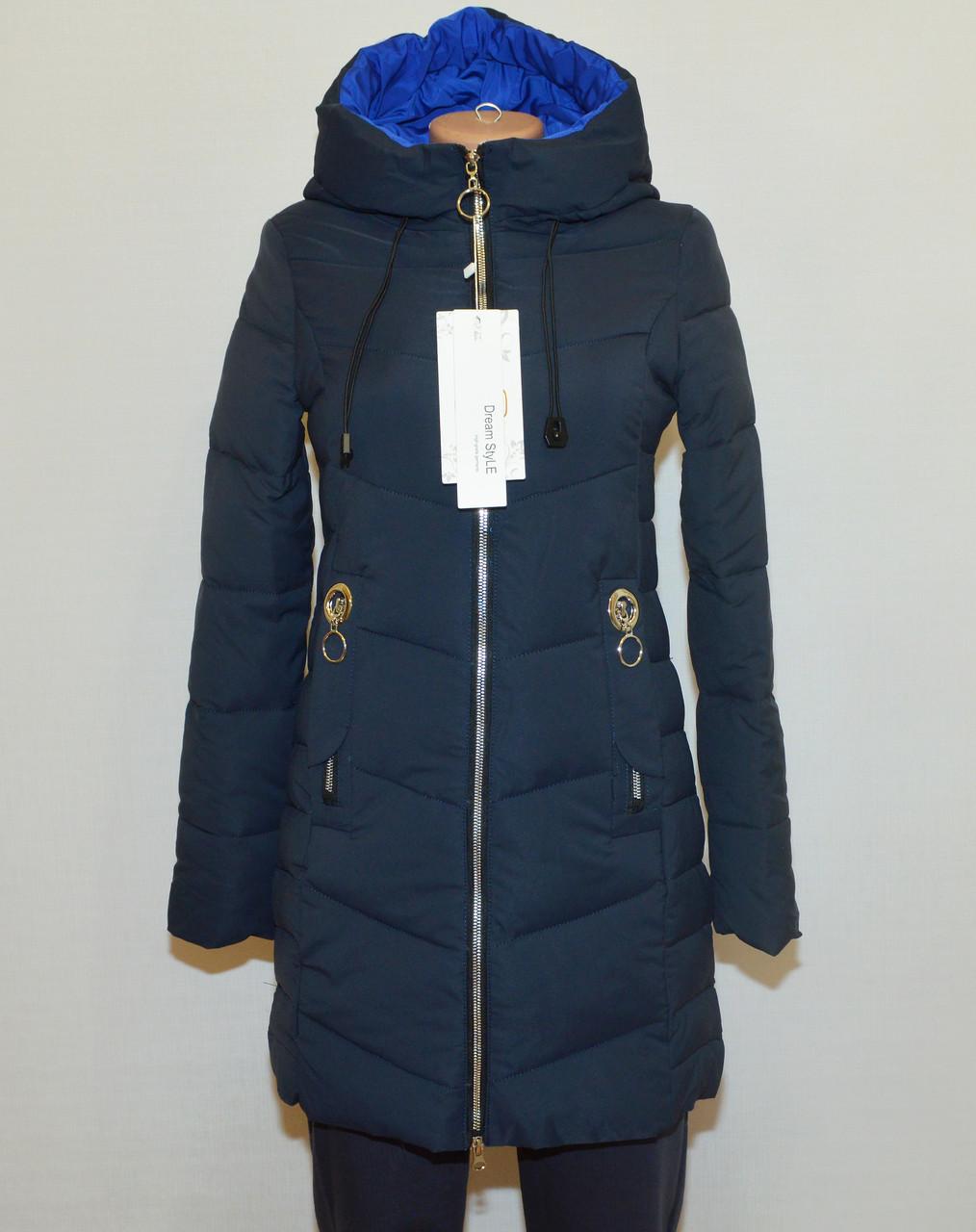Зимняя женская куртка с капюшоном 2XL