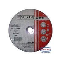 Круг отрезной Vulkan 125*1,6*22 метал