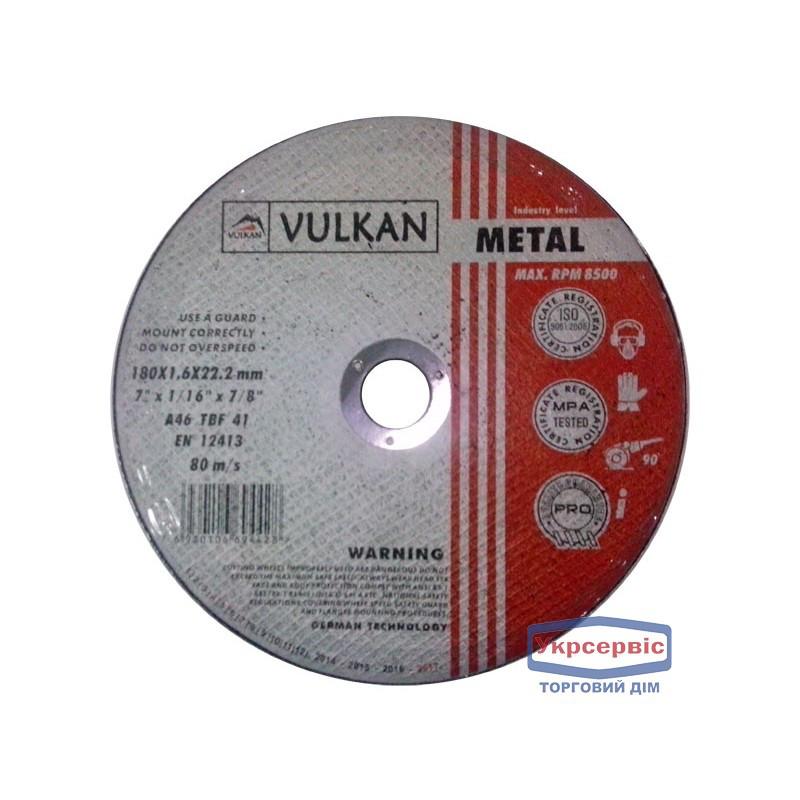 Круг отрезной Vulkan 115*6*22 метал