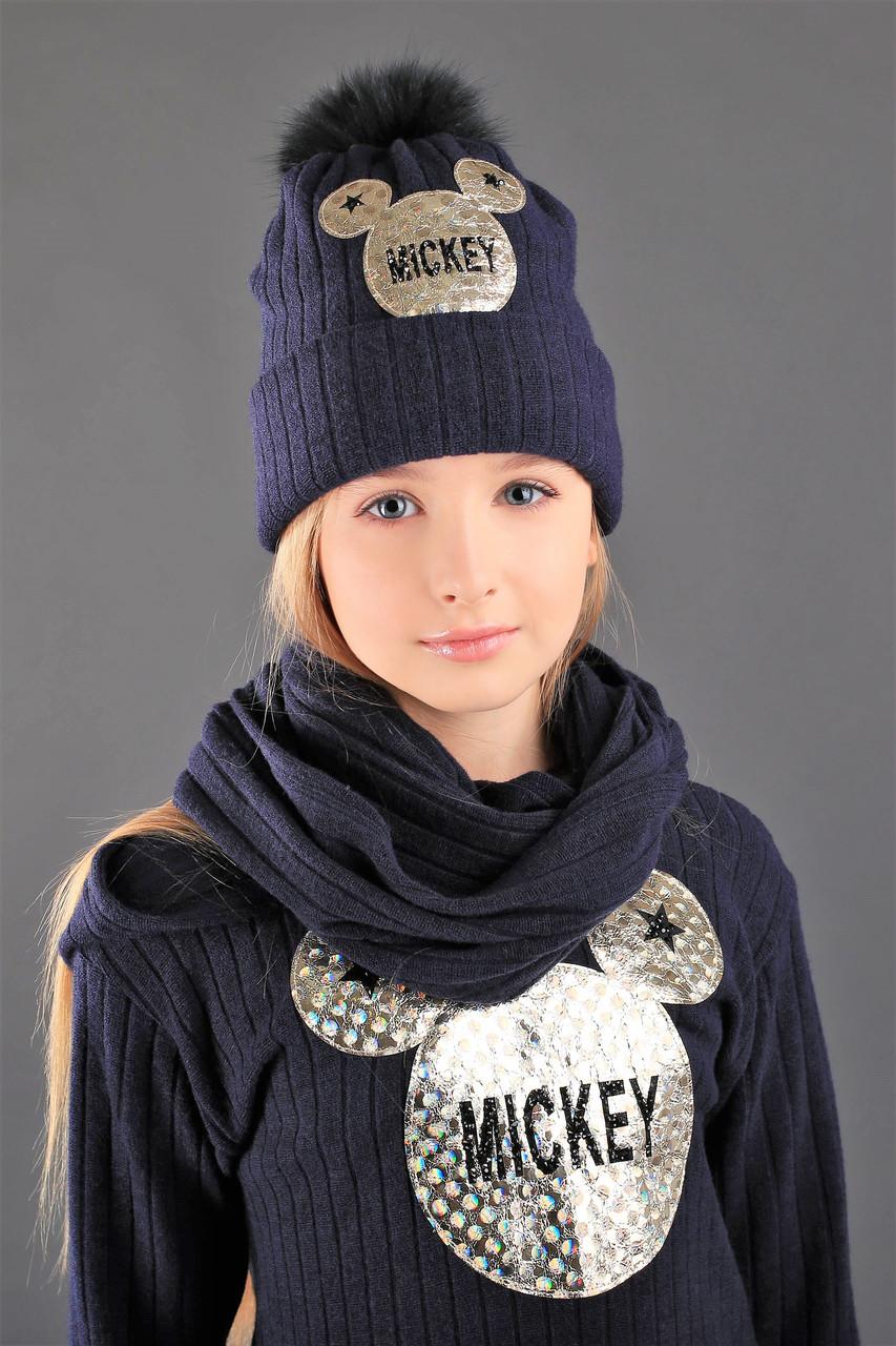 Шапка и хомут для девочки ( синий, бордо) с натуральным бубоном тм МОNE р-р 7-11 лет