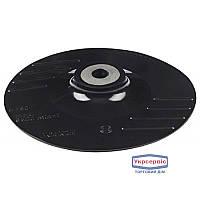 Опорная тарелка BOSCH 115 мм для фибры
