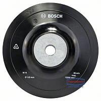 Тарелка опорная резиновая для УШМ (М14; 125 мм) BOSCH 1608601033