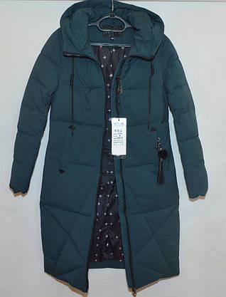 Зимняя женская куртка KSA S-M, фото 3