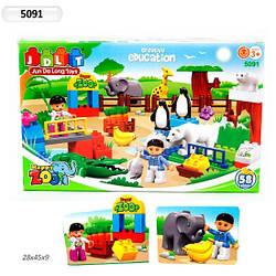 """Конструктор пластмассовый JDLT 5091 """"Зоопарк"""" 58 деталей.(аналог Lego Duplo)"""