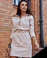 Платье женское с карманами  аф172, фото 1