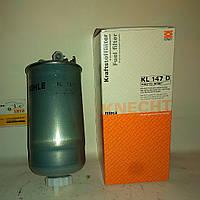 Фільтр палива Skoda/VW/AUDI 1.9TDI/2.5TDI KNECHT KL147D