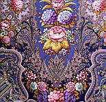 Миндаль 1369-13, павлопосадский платок (шаль) из уплотненной шерсти с шелковой вязанной бахромой, фото 8