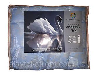 Ковдра Лебединий пух 200*220 ТМ ГлавТекстиль, фото 2