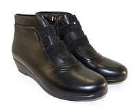 Осенние модные ботинки