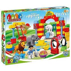 """Конструктор пластмассовый JDLT 5093 """"Зоопарк"""" 72 деталей.(аналог Lego Duplo)"""