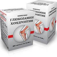 "Глюкозамин-хондроитиновый комплекс ""Фармакор продакшн"", 90 капсул"