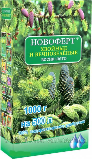 Удобрение Новоферт для Хвойных и Вечнозеленых весна - лето, упаковка 1кг на 500л воды